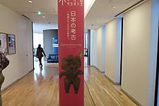 Museum24