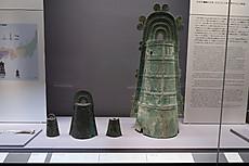 Museum28