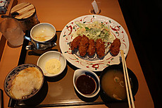 Mitsumine01