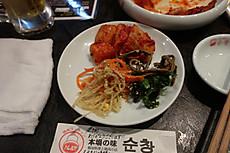 Yakiniku12