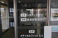 2018kouzousyoku05