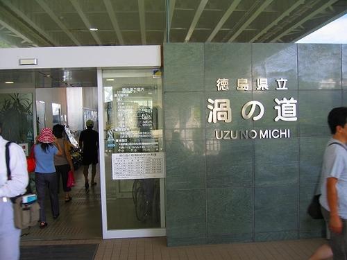 2005kashiwazima097