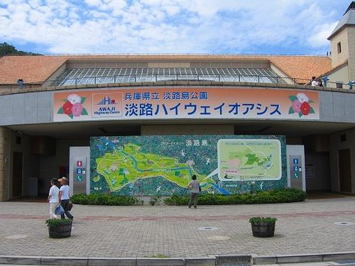 2005kashiwazima128