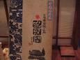 Okinawa_645