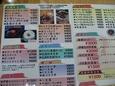 Okinawa_664