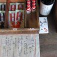 Nishikawana_64