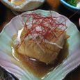 Shidukawa104