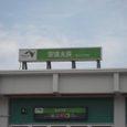 Shidukawa117