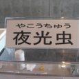 Shidukawa175