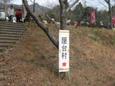 Satoyama24