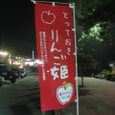 0807shidukawa_11