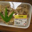 0807shidukawa_115