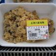0807shidukawa_159