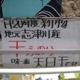 0807shidukawa_163