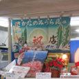0807shidukawa_164