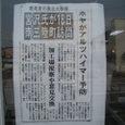 0807shidukawa_168