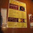 0807shidukawa_214