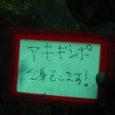 0807shidukawa_55