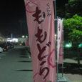 0807shidukawa_9