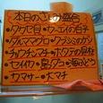 Ishigaki121