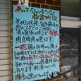 Ishigaki149