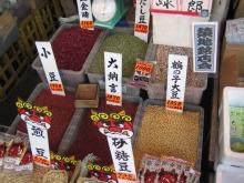 2005tsukiji_market-46
