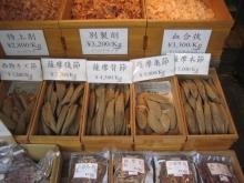 2005tsukiji_market-49