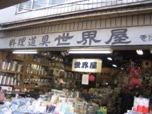 2005tsukiji_market-55