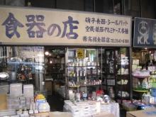 2005tsukiji_market-56