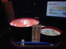 2017gorishizuoka38