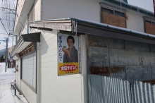 2020hokkaido46