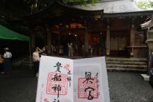 Biwakifuneohara59