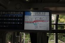 Biwakifuneohara62