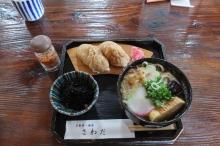 Biwakifuneohara63