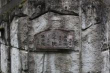 Biwakifuneohara68