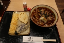 Kanagawa46