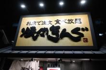 Ks_soubetsu12