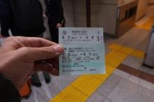 Moriyama-15
